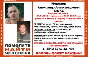 В Смоленской области разыскивают мужчину со шрамами на подбородке