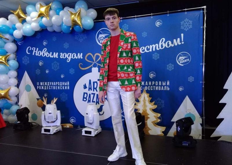 Студент из Смоленска – среди победителей международного конкурса ART-BAZAAR