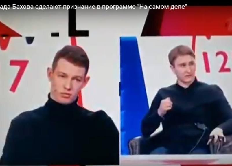 Что рассказали друзья Влада Бахова о роковой вечеринке в Демидовском районе