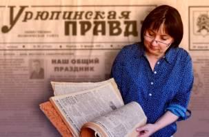 В Урюпинске сотрудницу газеты уволили за фотографию федерального чиновника