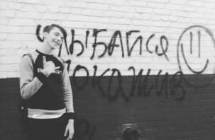 Трансляция: Влад Бахов — по следам убийства