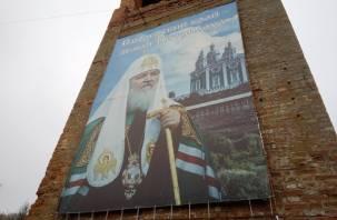В Смоленске могут демонтировать баннер с патриархом Кириллом