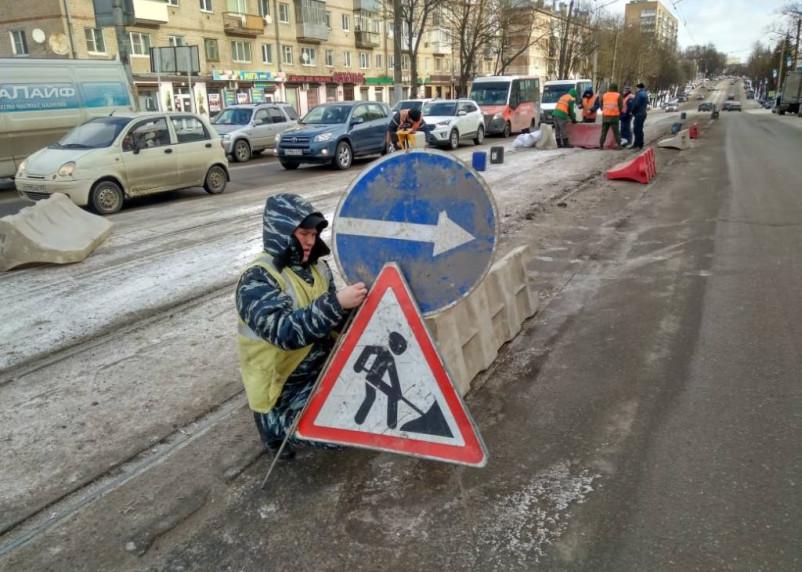 В Смоленске начались ремонтные работы на улице Николаева