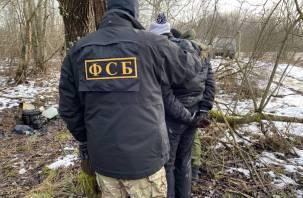 На Смоленщине сотрудники УФСБ ликвидировали нарколабораторию