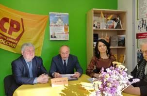 «Справедливая Россия» в Смоленске осталась без лидеров и амбиций