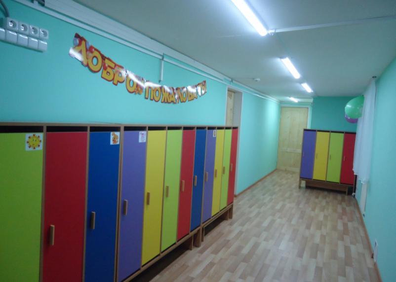 В деревне Хохлово не закрыли детский сад