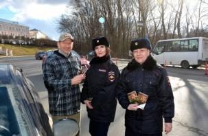 Сотрудницы ГИБДД поздравили смоленских водителей с 23 февраля