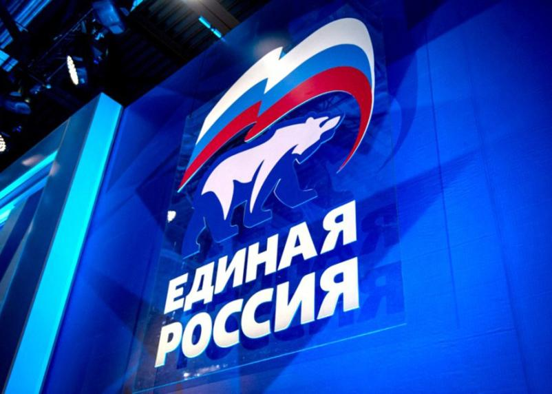 СМИ: «Единая Россия» хочет поменять название и лидера