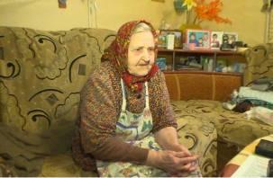 Перепутала с сыном. Грабитель украл у 91-летней бабушки 440 тысяч рублей