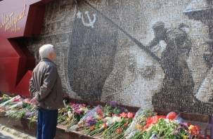 В Смоленске продолжается сбор фотографий участников войны для мемориального панно