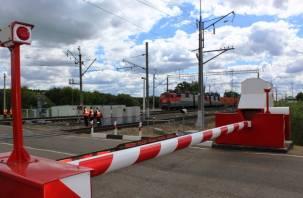 В этом году в Смоленской области отремонтируют более 30 железнодорожных переездов