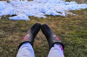 В ЦФО придут холод и снег