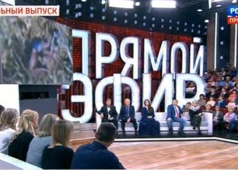 Кадр с телом Влада Бахова с квадрокоптера показали на канале Россия-1