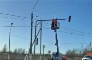 В Смоленске появился новый светофор