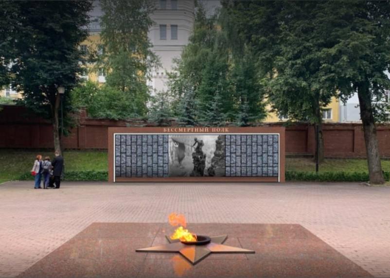 В Смоленске собрали 1068 фото героев для панно
