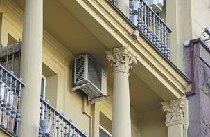 С фасадов зданий-памятников могут исчезнуть кондиционеры и антенны