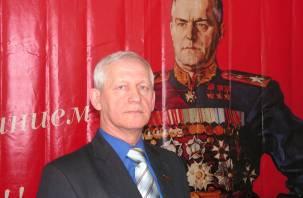 Смоленские коммунисты распространили фейк про Платошкина
