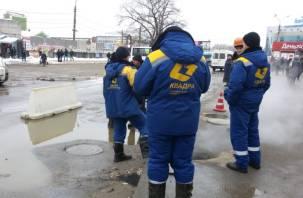 В Смоленске из-за аварии отключили отопление