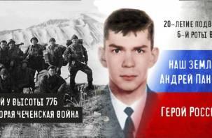 В Смоленске вспомнят погибших десантников