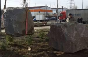 Российский «Сад камней» пополнился глыбами из Беларуси
