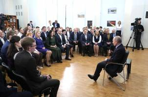 Владимир Путин не смог объяснить, зачем нужны поправки в Конституцию