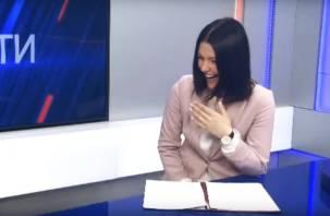 Российская телеведущая расхохоталась из-за новости о повышении льгот