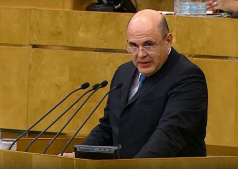 Отчет Мишустина перед Госдумой может состояться 12 мая