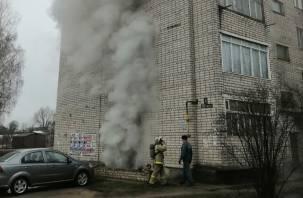 В Рославле загорелась пятиэтажка