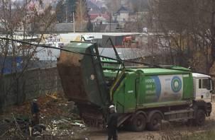 Куда в Смоленской области планируют отправлять потоки гагаринского мусора