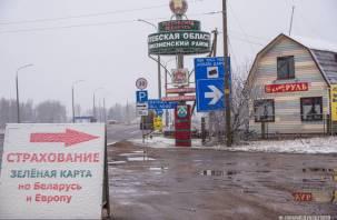 Белоруссия лишила Первый канал аккредитации