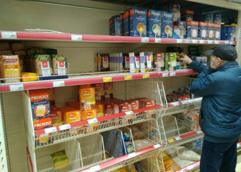 Тележки апокалипсиса для паникёров продают в супермаркетах