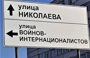 В Смоленске установили уличный указатель с ошибкой