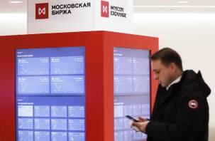 Российский рынок акций рухнул