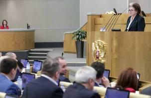 Терешкова о поправке про обнуление президентских сроков: «Просили простые люди»