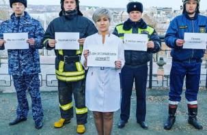 Экстренные службы поддержали флэшмоб врачей #stayhome