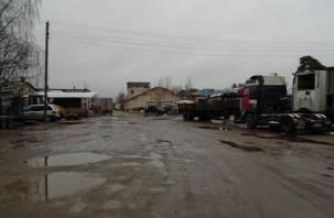Россельхознадзор обнаружил в Смоленской области молочное предприятие-фантом