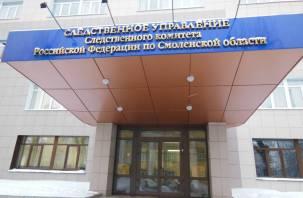 Председатель комитета по спорту администрации Ярцевского района попался на фиктивном трудоустройстве тренера
