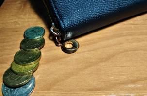 Зарплату в одинарном размере получат россияне работающие в апреле