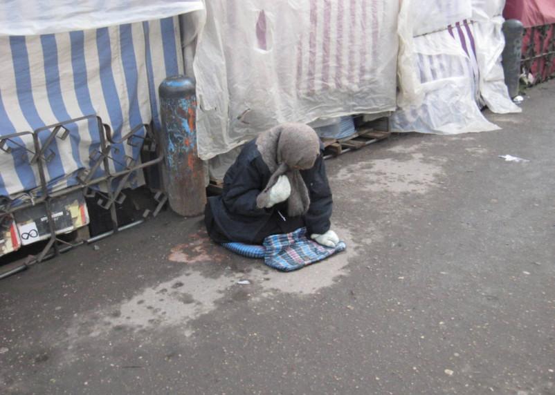 Россия отчиталась ООН о победе над нищетой