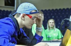В Смоленске проходит региональный чемпионат профессионального мастерства
