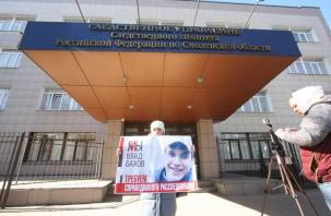 Россияне вышли на пикеты «за честное расследование» дела Влада Бахова