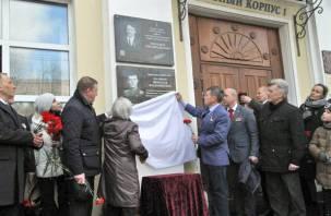 В Смоленске увековечили память бойца спецназа ФСБ России