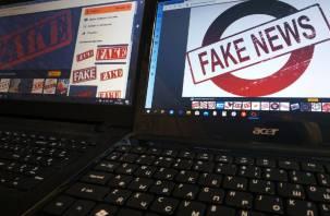 Фейк – по всей стране. Россиян предупредили о фальшивом протоколе лечения ковид-19