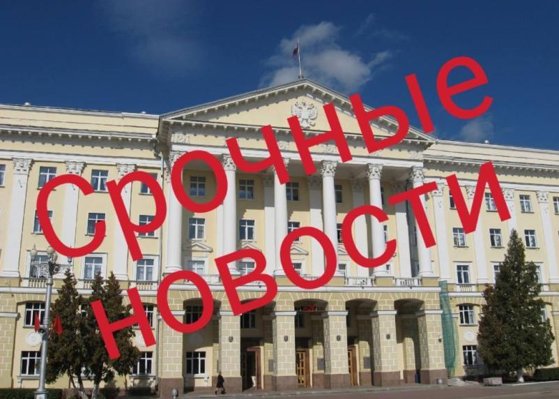 В Смоленской области ввели режим повышенной готовности из-за коронавируса