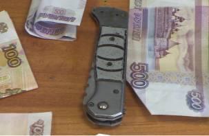 10 лет за пьянку. Житель Москвы устроил разбой в кафе Десногорска