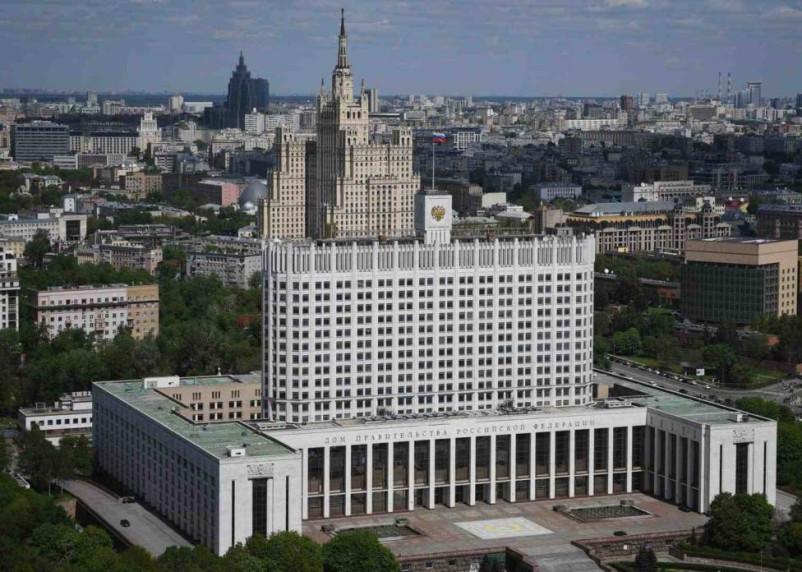 Правительство России выделит свыше 15 трлн рублей на борьбу с бедностью