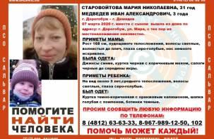 Мать, пропавшая с маленьким ребенком в Дорогобуже, найдена