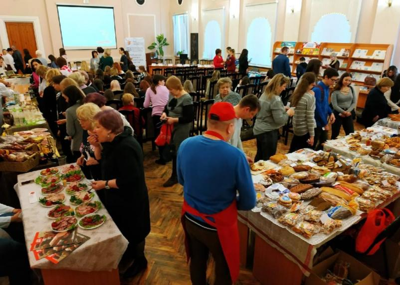 В Смоленске прошла выставка товаров смоленских производителей