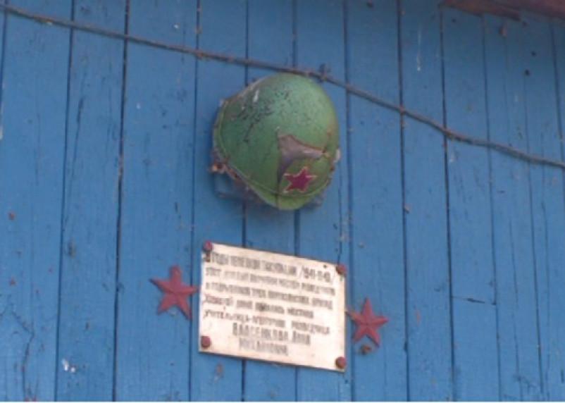 Ограбили музей ветерана Великой Отечественной войны в Смоленской области