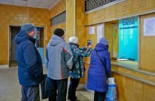 В Десногорске заработал обновленный автовокзал